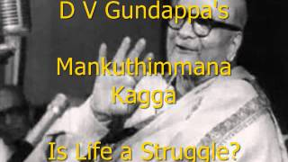 ДВГ - життя-це боротьба з б н Ashokkumar