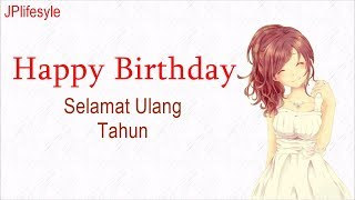 inikah cinta | Happy Birthday - Back Number | Terjemahan Indonesia