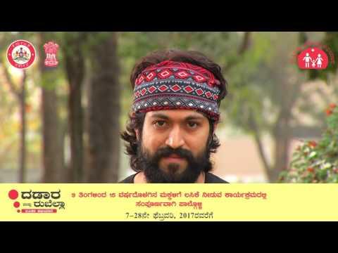 Measles & Rubella Vaccination Campaign Karnataka