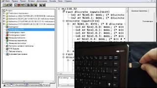 Программирование ОВЕН ПЛК110. Часть 5. Подключение ПЛК к ПК по rs 232debug и usb
