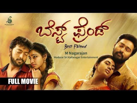 Best Friend | New Kannada Movies | Kannada New Movies Full 2019 | Sai Dhanshika| Kaala Koothu Tamil