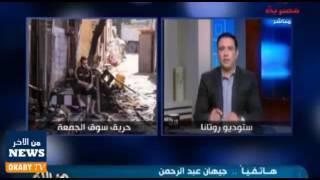 نائب محافظ القاهرة: الحكومة بريئة من حريق سوق الجمعة (فيديو) | المصري اليوم
