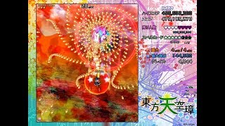 figcaption Hidden Star in Four Seasons (東方天空璋) Hard playing with Autumn Marisa