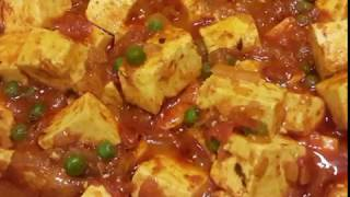 Easy, Quick and Tasty Indian Muttor Paneer Masala | Dinner Recipe