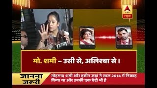 Hasin Jahan releases husband's AUDIO CLIP; Shami is heard confessing about meeting Pak girl
