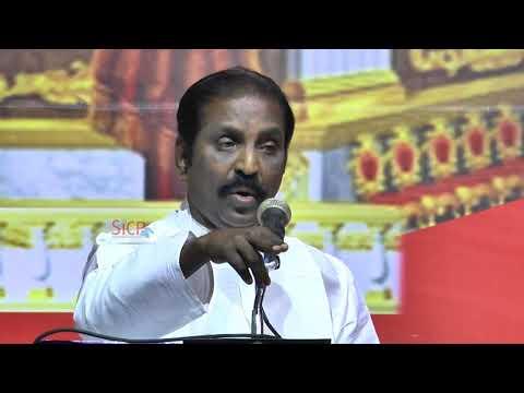Vairamuthu Speech at literary fest in Tamil