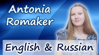 Antonia Romaker - study English and Russian online