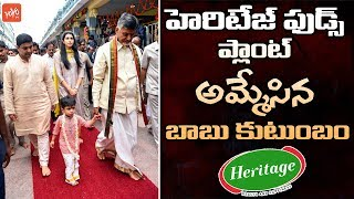 Chandrababu Naidu Family Sold Heritage Foods Ltd | Nara Lokesh | Nara Brahmani