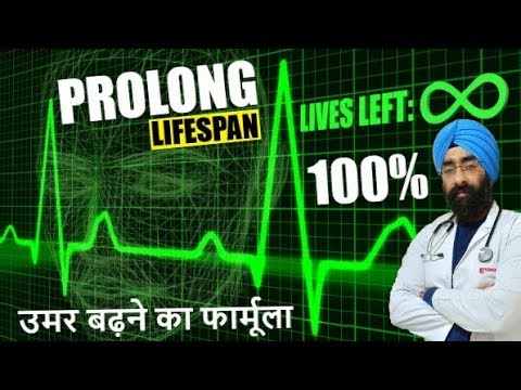 Live Longer in today's world | उमर बढ़ने का फार्मूला | Long Life tips | Dr.Education (Hindi + Eng)