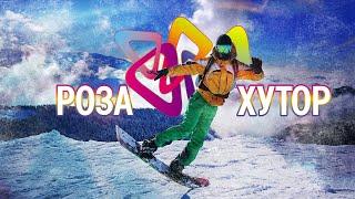 РОЗА ХУТОР лучший горнолыжный курорт России ГАЗПРОМ Лыжи и Сноуборд в Сочи