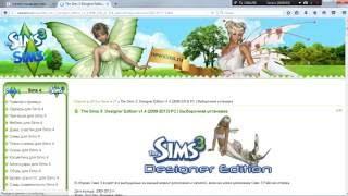 Как скачать The Sims 3 с дополнениями