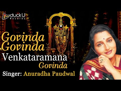 Govinda Govinda by Anuradha Paudwal | Name Chants of Lord Tirupati Balaji