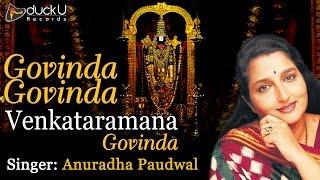Govinda Govinda by Anuradha Paudwal | Name Chants of Lord Tirupati Balaji