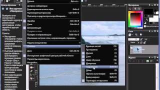 Уроки Corel PaintShop Photo Pro: создание макросов