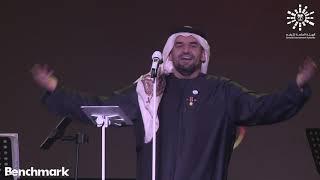 حسين الجسمي - مهم جدا / Hsain Aljassmi - Moham Jidan