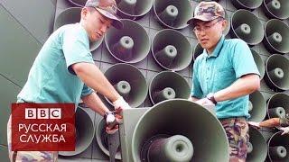 Южная Корея вновь включила динамики на границе с КНДР