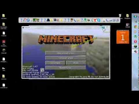 Как сменить ник на сервере minecraft