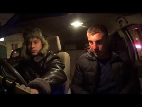 Люди в такси г. Владивостока
