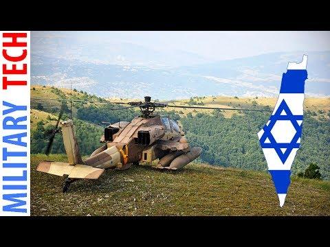 Israeli Air force 2017