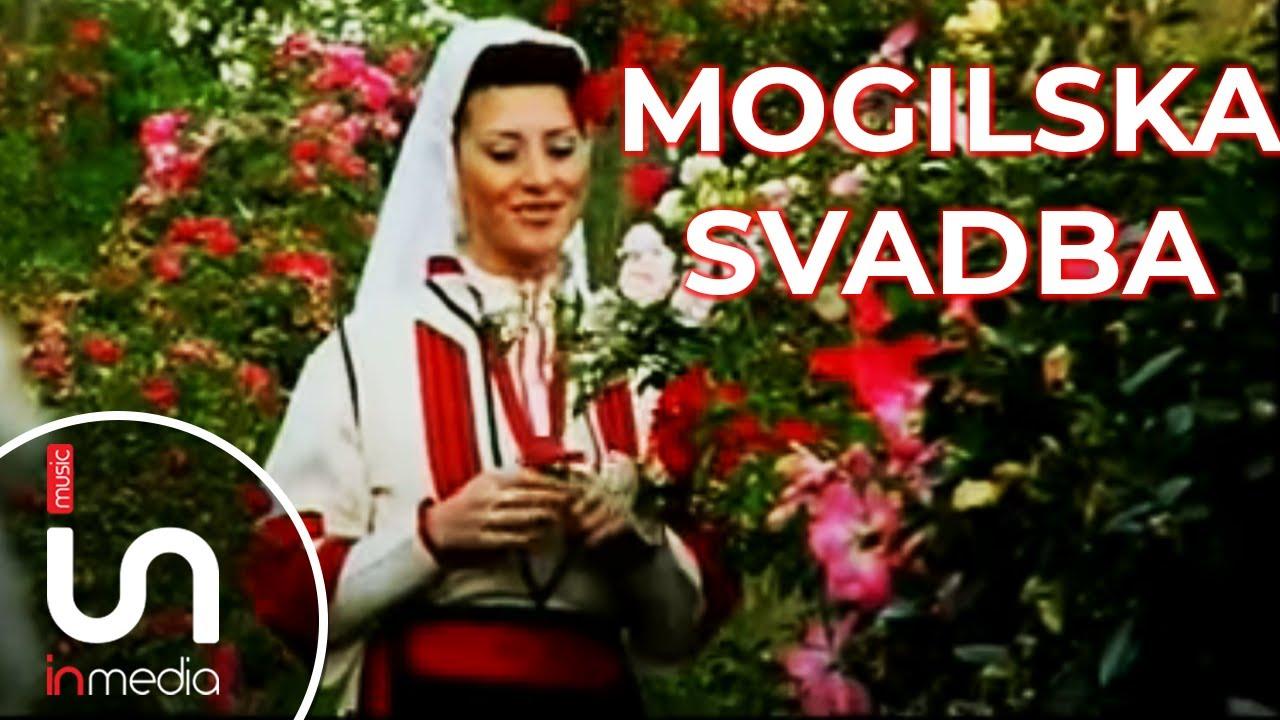 Suzana Gavazova - Mogilska svadba (Official video)