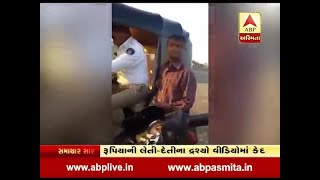 Corrupt traffic police video viral from Bharuch