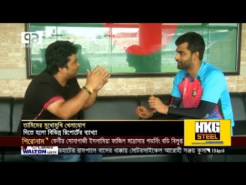 খেলাযোগ ১৯ এপ্রিল ২০১৯ | Khelajog 19 April 2019 | Sports | Ekattor Tv