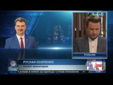 Осипенко: Україна — просто слухач у Давосі 26.01.2018