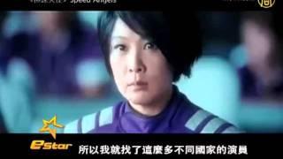 HK Movie 2011 - 极速天使 Speed Angels (Sai Che 賽車)