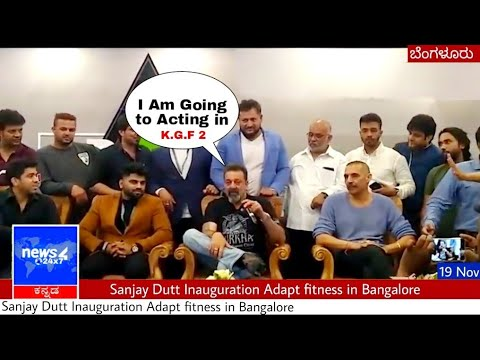 "Sanjay Dutt Inauguration Adapt Fitness in Bangalore""Sanjay Dutt going to acting in K.G.F 2"" ? Mp3"