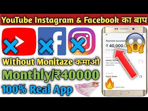 Jet Tv App Se Paise  Kaise Kamaye || How To Earn Money From Jet Tv App || SF Money