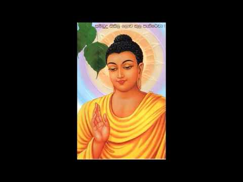 Nawa Graha Shanthiya sinhala