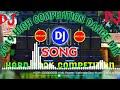 Face to face HORN 5000000 Wolt Power Khatrnak Vaibrate Box Music Dailog mix By Dj Ravi Chowk Bazar