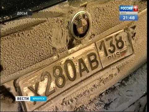 знакомства иркутске сайте 24open ru