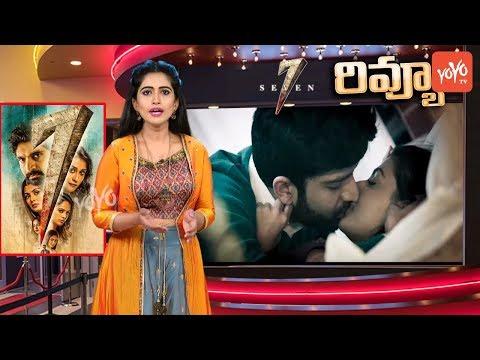 7-movie-review-|-seven-telugu-movie-|-rahman-|-havish-|-nandita-swetha-|-regina-cassandra-|-yoyo-tv