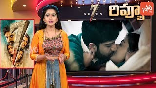7 Movie Review | Seven Telugu Movie | Rahman | Havish | Nandita Swetha | Regina Cassandra | YOYO TV