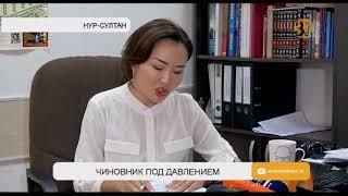Анар Каирбекова заявила о коррупции в Министерстве образования