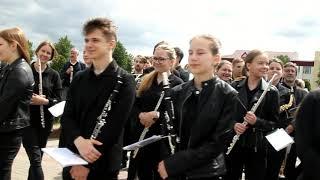 """Парад оркестров 26 мая в Вилейке на фестивале духовой музыки """"Майский вальс"""""""
