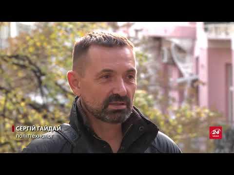 Хто дискредитує українських антикорупціонерів