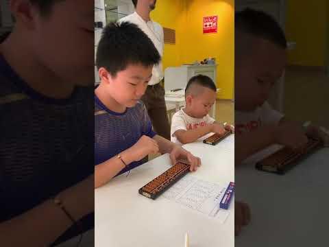 Tong (11 Y.o.) Vs. XuanXuan (5 Y.o.)