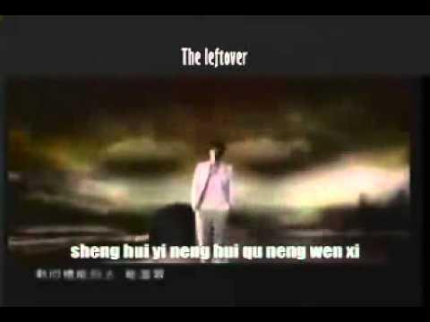 yan di xing gong 眼底星空 (subtitled) - Li Sheng Jie