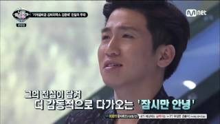 Video I Can See Your Voice 2 Ep 12 Goodbye for a moment download MP3, 3GP, MP4, WEBM, AVI, FLV Juli 2018