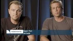 Холивудски актьори призовават американските граждани да гласуват
