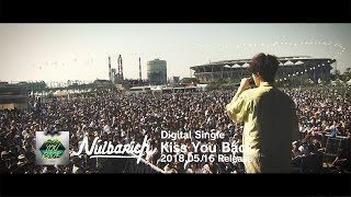 Nulbarich - Kiss You Back【Teaser from JAPAN JAM 2018】