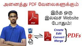 PDF தொடர்பான வேலையா? இதப் பாருங்க! How to Create, Edit, Convert, Split and Merge PDF Files ? (Tamil)