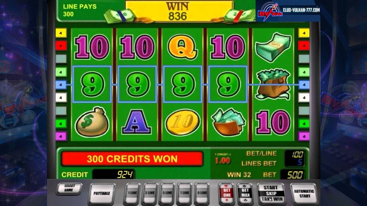 онлайн казино бесплатно играть