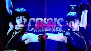 姫神CRISIS - 勿忘草