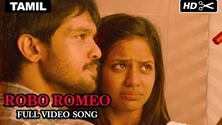 Tamizhukku En Ondrai Azhuthavam | Robo Romeo Full Video Song