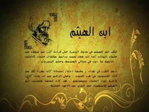 يقال أن اللغة العربية ظلمت المرأة في خمسة مواضع وهي