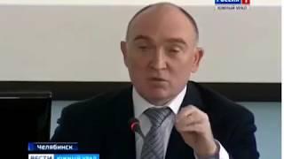«НОВАТЭК-Челябинск» и Б. Дубровский договорились о расчетах за газ