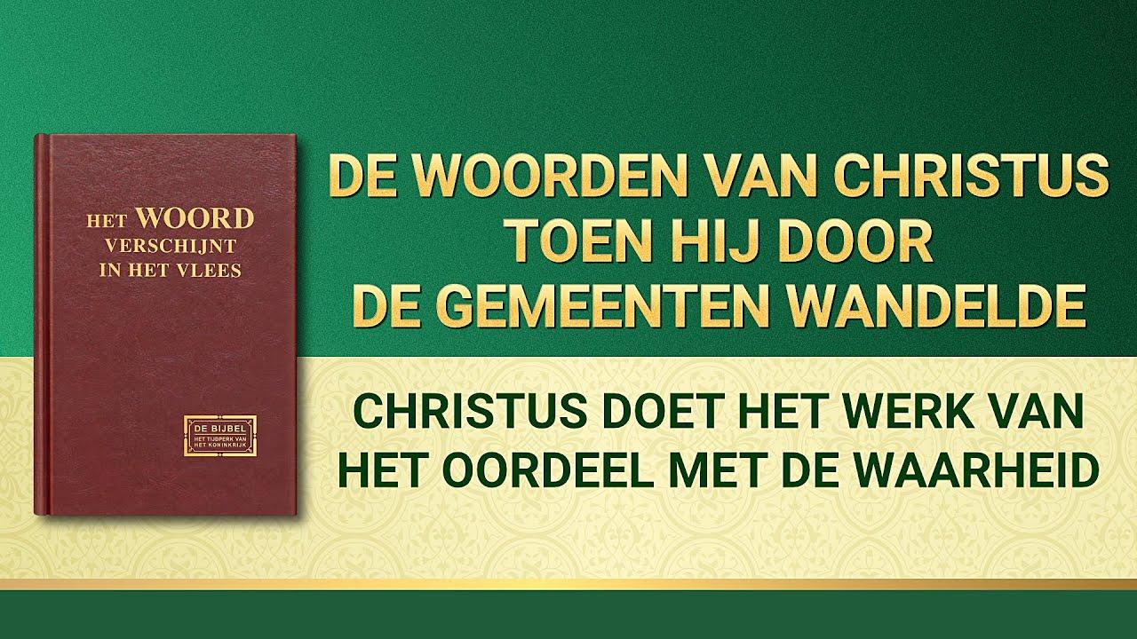 Gods woorden 'Christus doet het werk van het oordeel met de waarheid' | Nederlands
